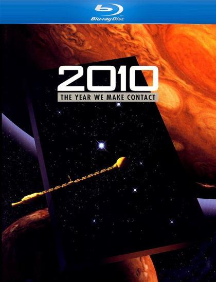 Космическая одиссея 2010
